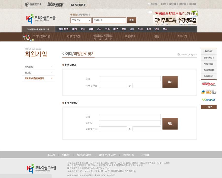 홈페이지제작솔루션3179.jpg