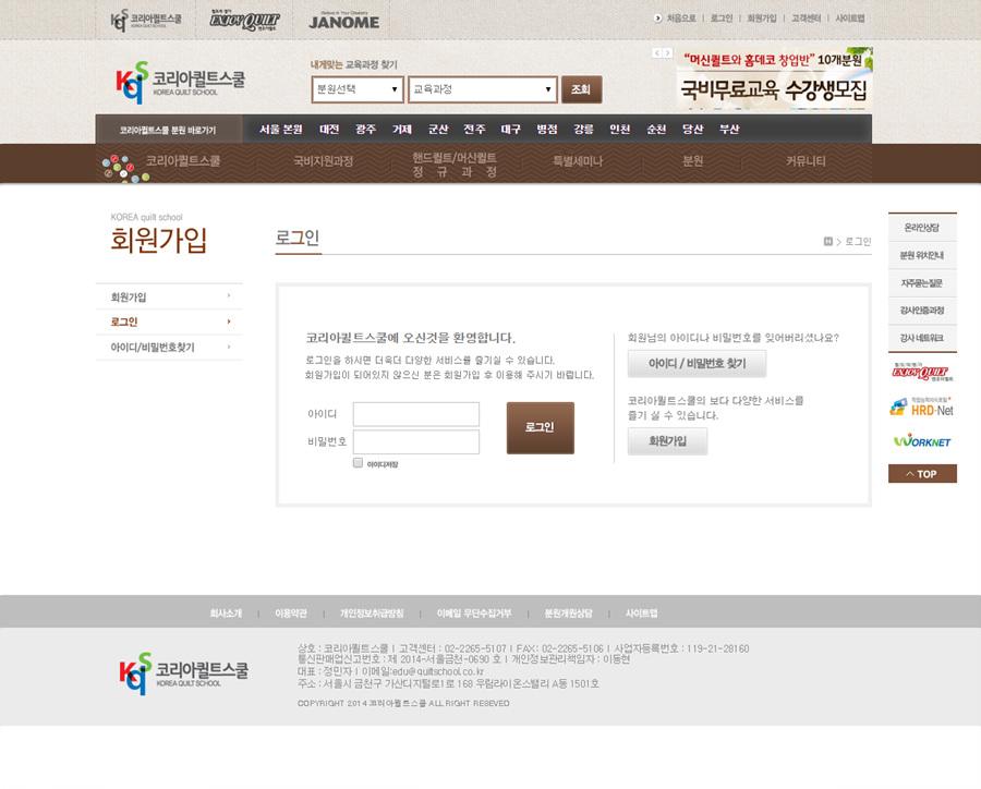 홈페이지제작솔루션3178.jpg