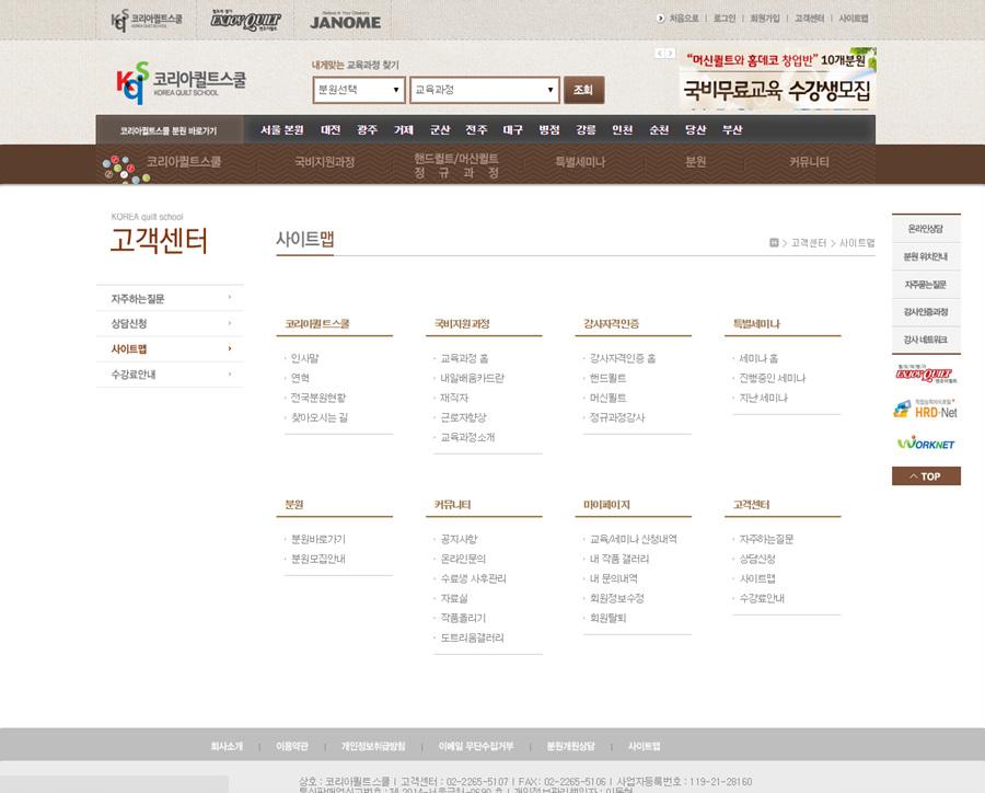 홈페이지제작솔루션31710.jpg