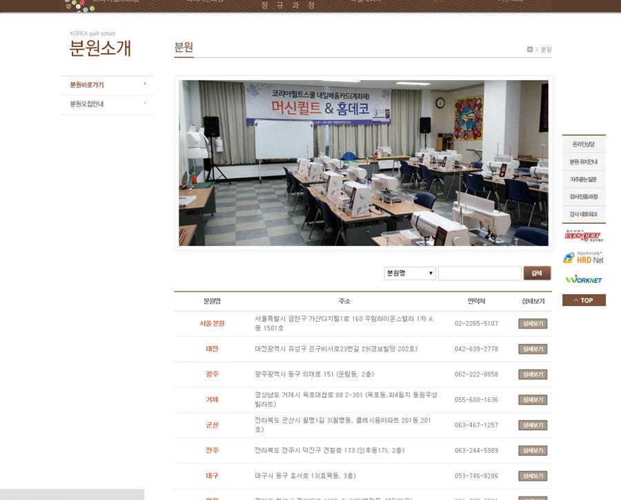 홈페이지제작솔루션3175.jpg