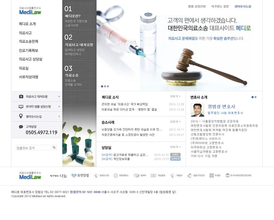 홈페이지제작솔루션3171.jpg