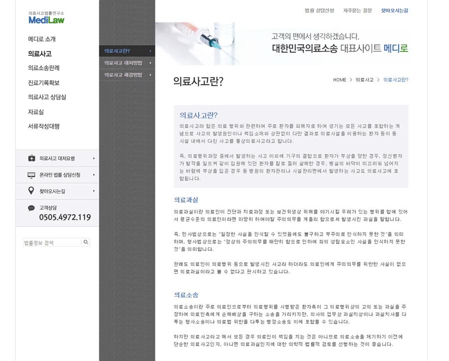 홈페이지제작솔루션3176.jpg