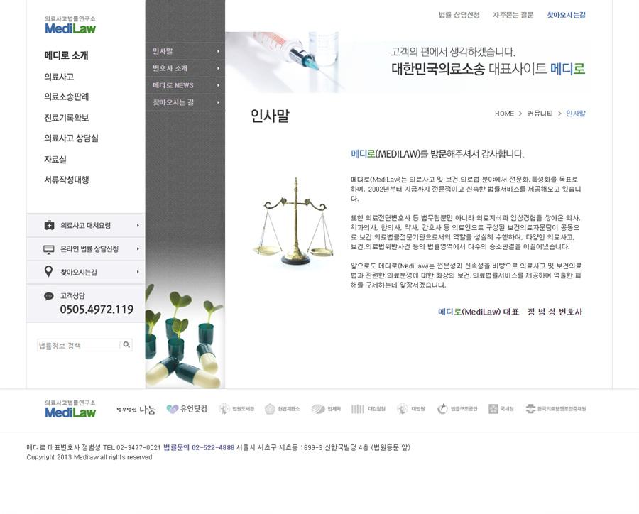 홈페이지제작솔루션3172.jpg